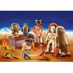 Βαλιτσάκι Αρχαία Αίγυπτος ΠΑΙΧΝΙΔΙΑ alfavitari.com