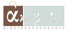 alfavitari.com